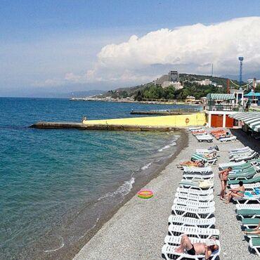 Пляж, Роял