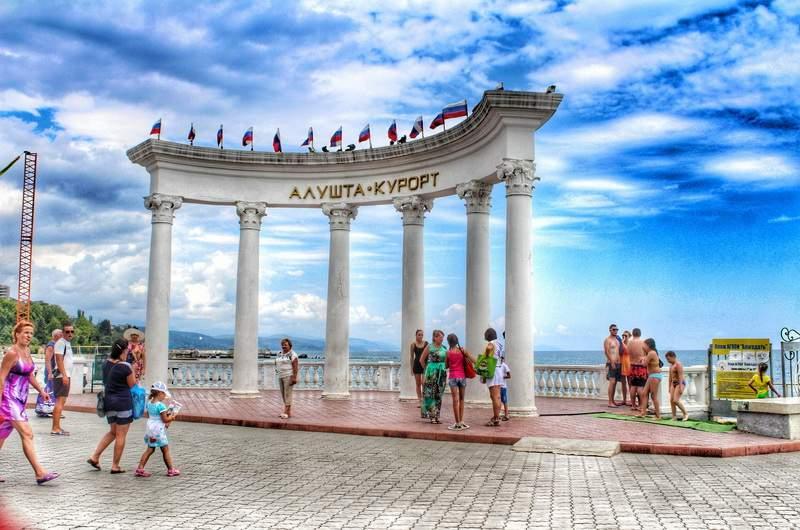 Отдых на выходные в Крыму в Алуште